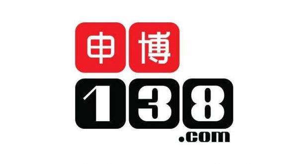 Free welcome bet for 138.com